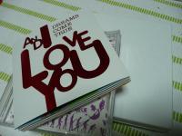 AND I LOVE YOU 限定版 - DREAMS COME TRUE