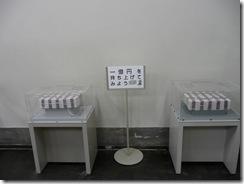 旧日本銀行 小樽支店 一億円