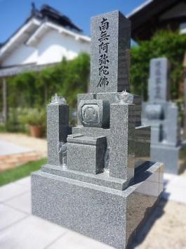草津市 西方寺墓園0.8聖地