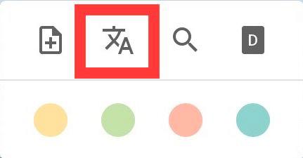 Google Play ブックスアプリ本文選択メニュー