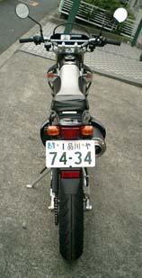 XRmo3
