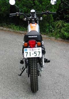 xl2303