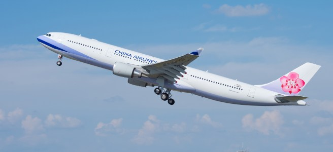 【華航空中巴士 China Airlines】A330-300_Business class 商務艙 – 康康小鎮看世界