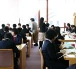 九里学園高校訪問学習
