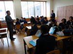 九里学園オープンスクール