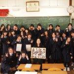 九里学園卒業