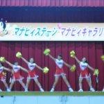 九里学園ダンス部