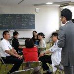 九里学園教職員コミュニケーションコミュニケーション