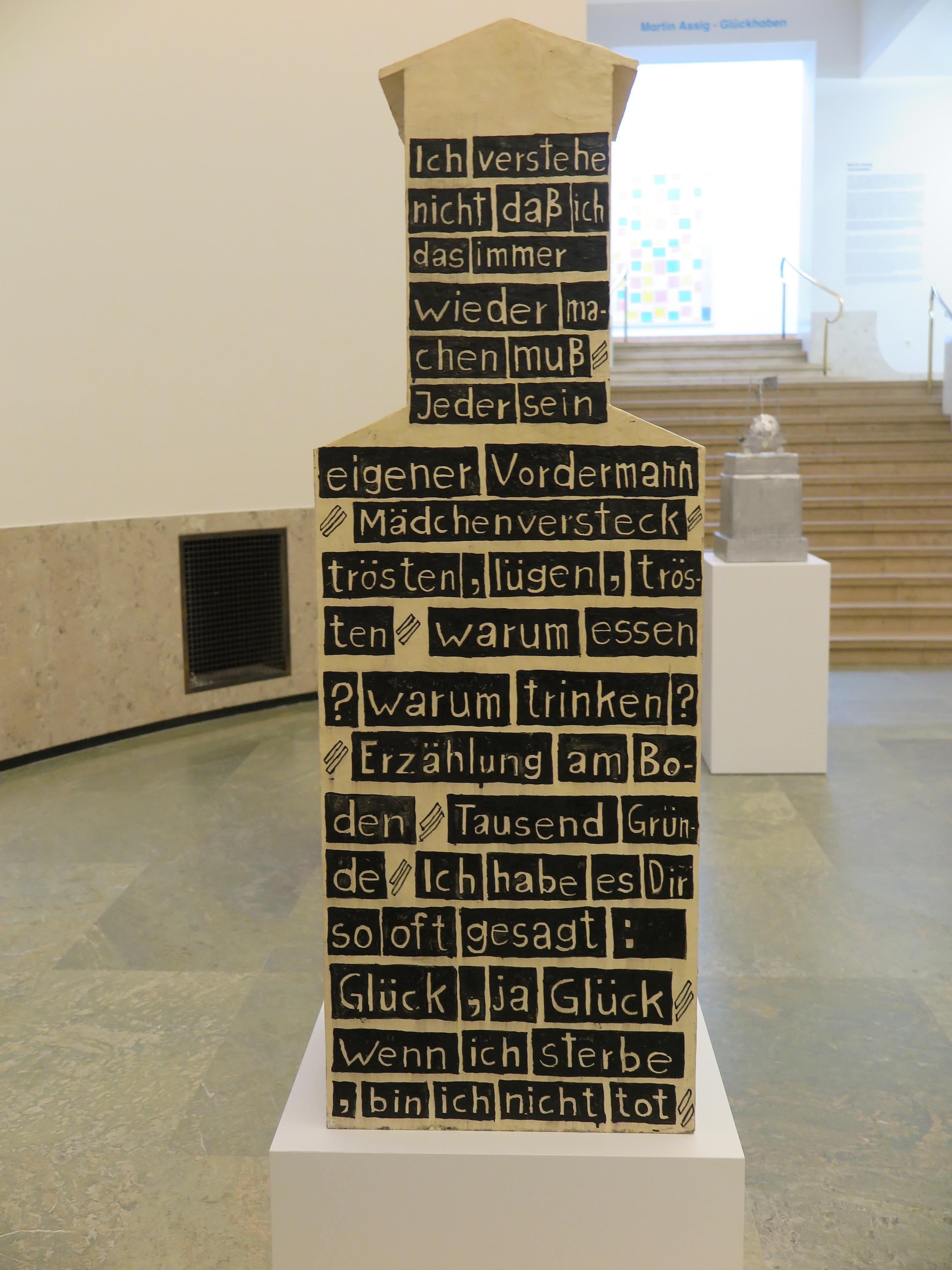 Martin Assig - expositie Gluckhaben - Boymans - 2015