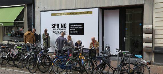 Galerie Sanaa tijdens guilty landscapes van Dries Verhoeven