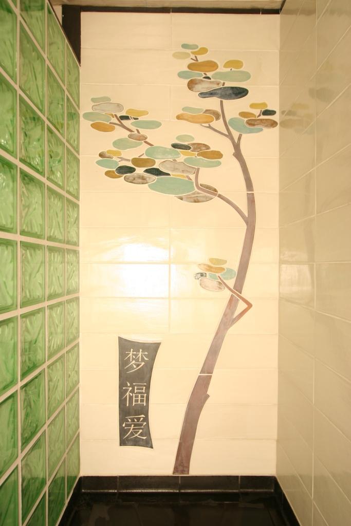 Fliesenbild Badezimmer Untermnkheim  KIT Kunst In Ton