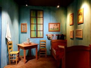 Slaapkamer Van Gogh - Arles