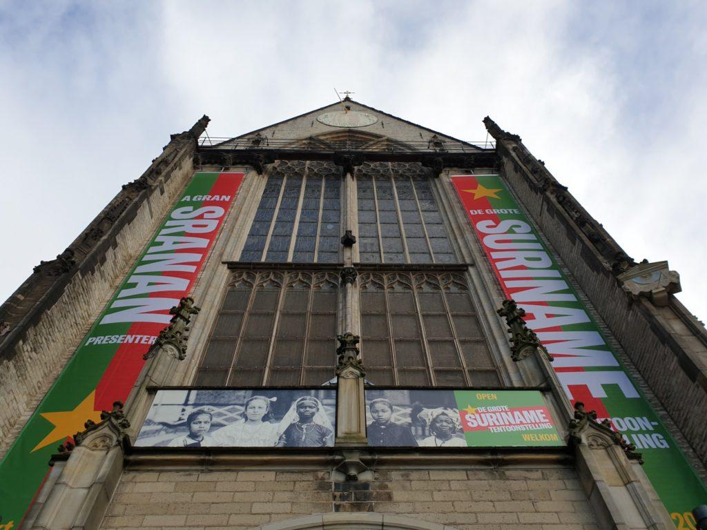 De Grote Suriname Tentoonstelling