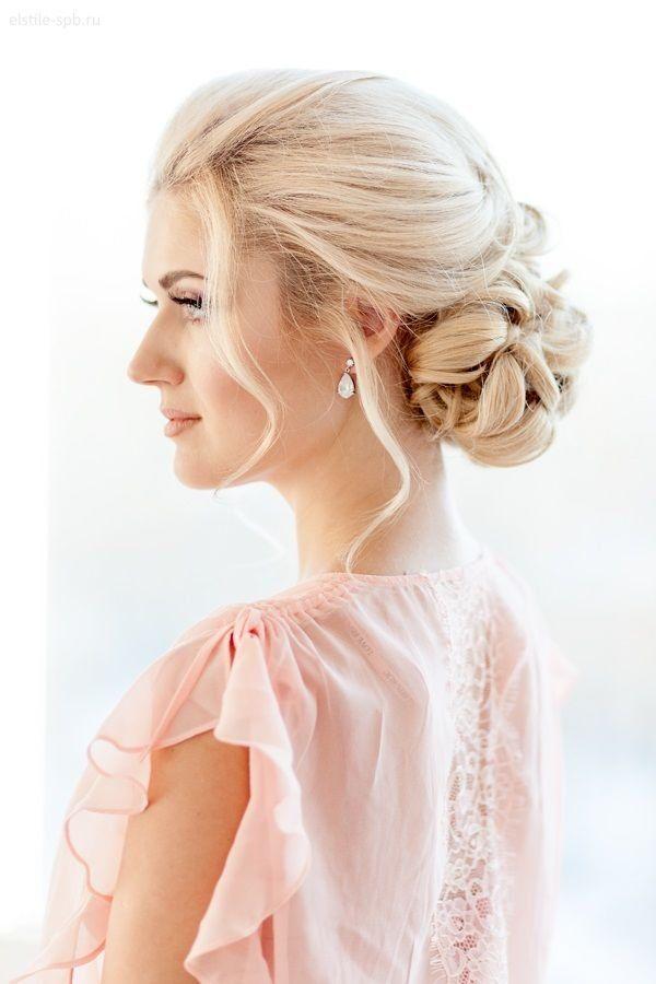 Frisuren Als Hochzeitsgast Shortridge Info