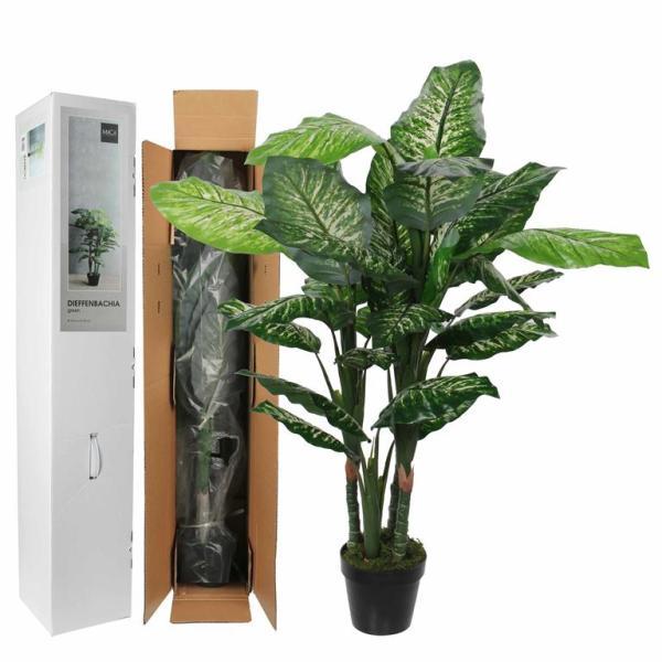 Mica Kunstplant Dieffenbachia (h120xd60cm)