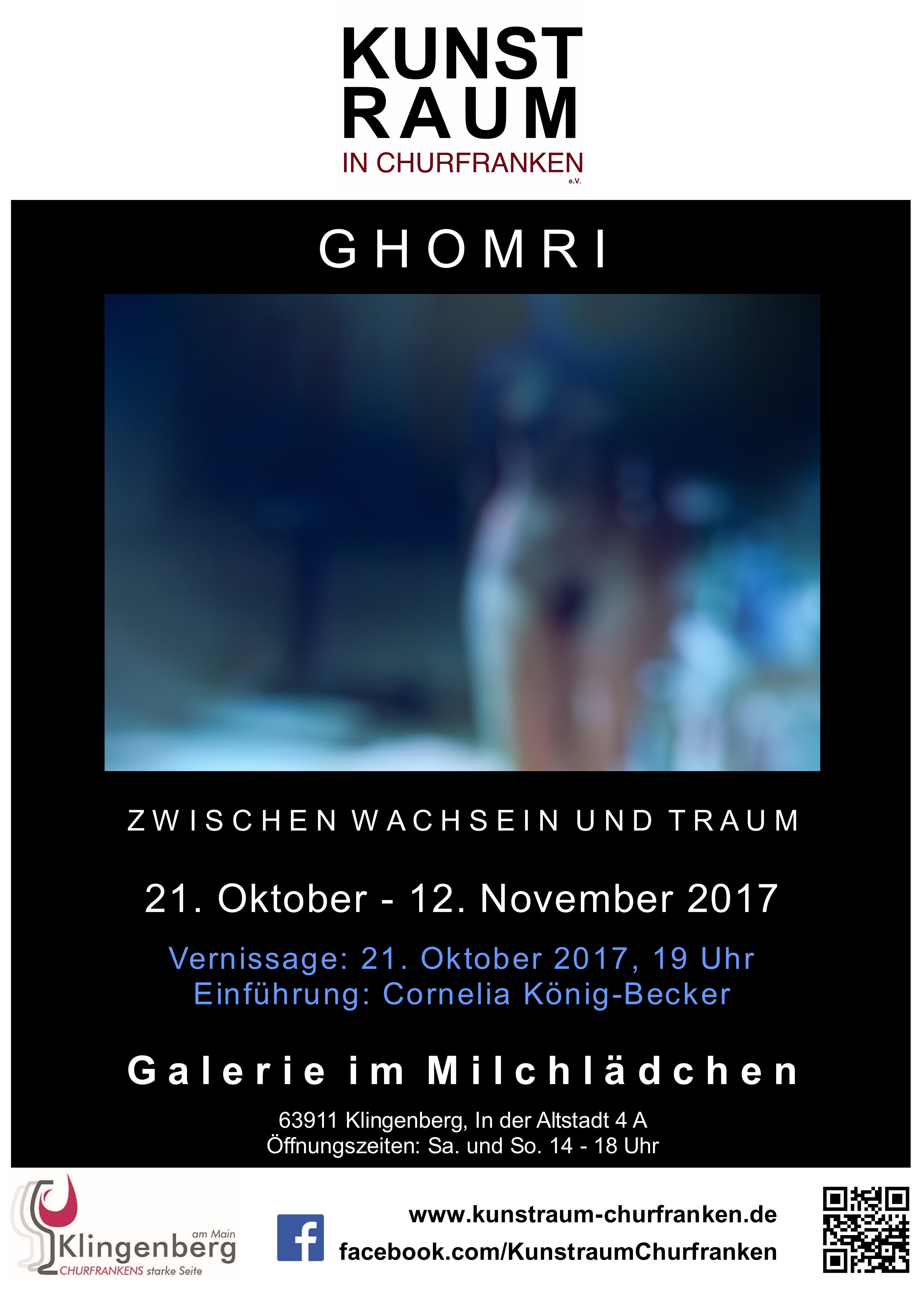 """Ausstellung GHOMRI – """"Zwischen Wachsein und Traum"""", GALERIE IM MILCHLÄDCHEN, 21.10.-12.11.17"""
