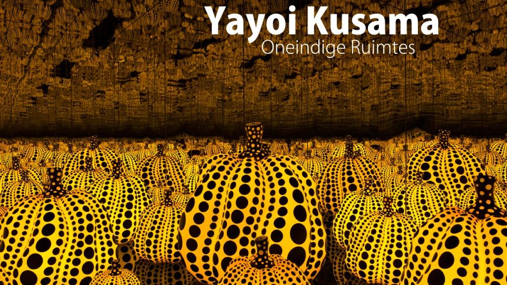 Yayoi Kusama - Infinity Room