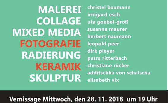 Jahresgabenausstellung 2018