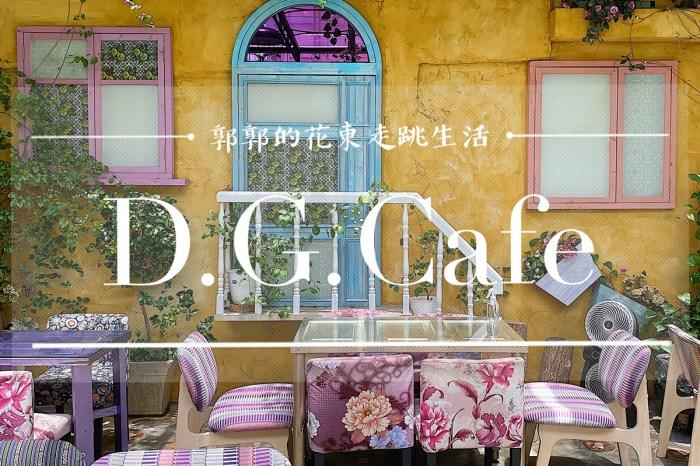 【台北大同】D.G Café┃大稻埕街區內的南法鄉村風早午餐.咖啡廳┃