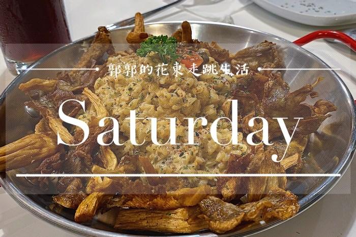 【台東市區】Saturday┃第六夜重新出發。超人氣松露野菇燉飯的義法小餐館┃
