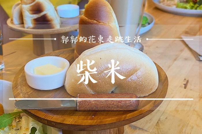 【台東市區】柴米DailyKitchen┃健康無負擔的溫野菜手工早午餐┃