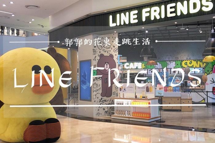 【韓國釜山】LINE FRIENDS Store┃樂天百貨好逛好買好可愛的LINE。BT21週邊商品專賣店┃