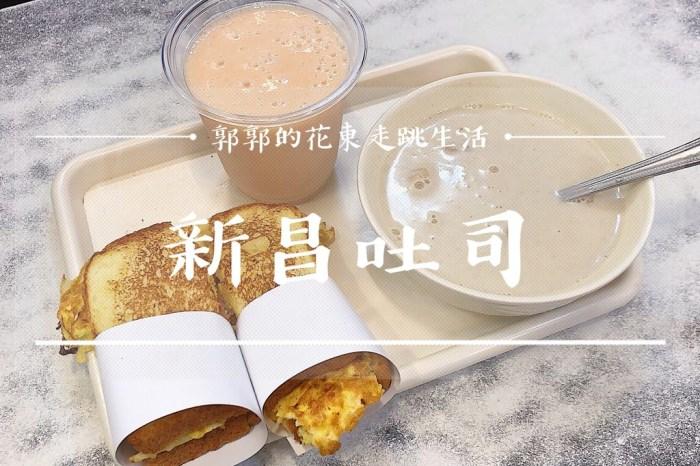 【韓國釜山】新昌烤吐司┃南浦洞商圈。國際市場超人氣鐵板吐司早餐店┃