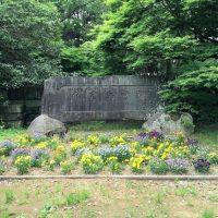 佐倉城址に残る戦争の面影