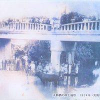 うるま市天願に残る「天願橋」
