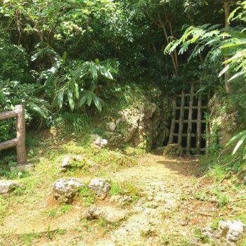 宜野湾市の嘉数高台公園に残る「陣地壕」
