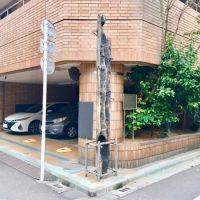 空襲の痕跡、台東区の「焼け残った電柱」