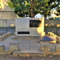 千葉市稲毛区にある「旧陸軍歩兵学校跡」