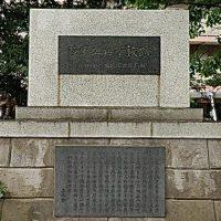 松戸中央公園に残る「陸軍工兵学校跡」