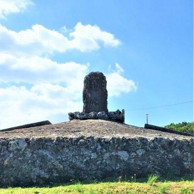 糸満市米須にある「魂魄の塔」と「金城和信」