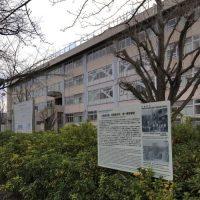 少年工が働きながら通った学び舎「第一青年学校」