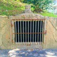 首里城裏にある「大東亜戦争記念」と記された樋川
