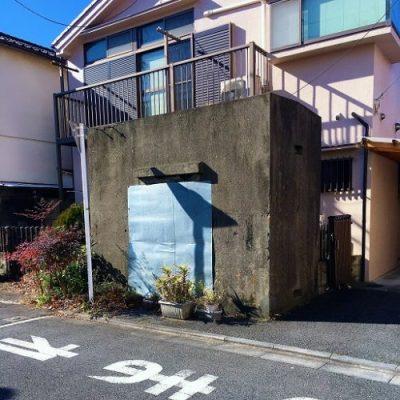 東京都北区に残る「憲兵詰所跡」