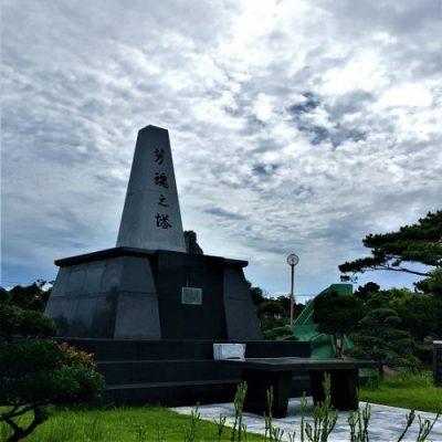 伊江島の字西江前にある「芳魂之塔」