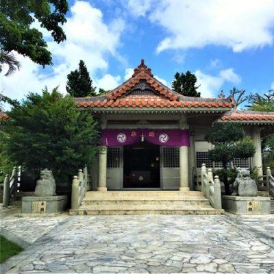 琉球八社の識名宮に残る「識名宮洞窟」