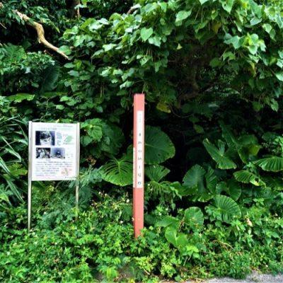 宮古島市平良西仲宗根に残る「二重越の地下壕群」