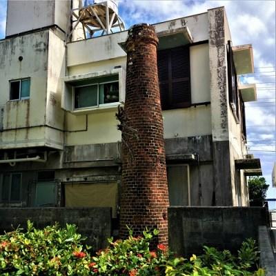 渡嘉敷島の渡嘉敷集落にある「鰹節製造工場跡」
