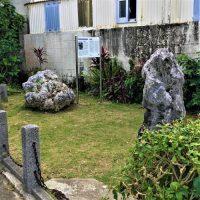宮古島にある「人頭税石」