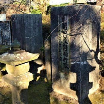 南九州市知覧町に残る「第40教育飛行隊の門柱」