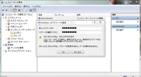 admin_pass4