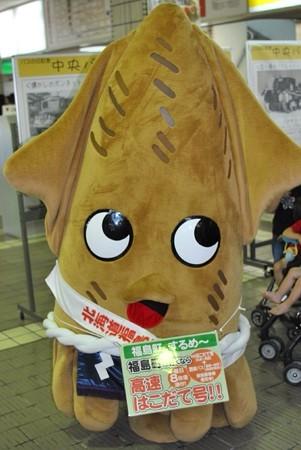 北海道中央バスイベントに登場した福島町するめ~