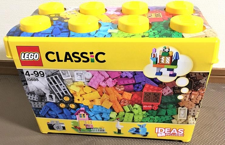 レコクラシック10698 黄色のアイディアボックス