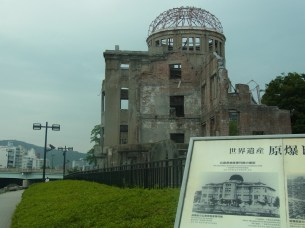 Atomic Bomb Dome - Before and after