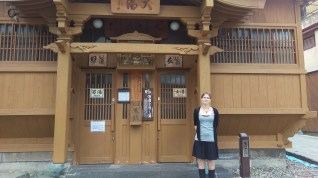 Oyu Onsen