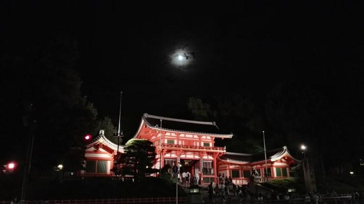 Nishi Romon Gate, Yasaka-jinja Shrine