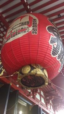 Hōzōmon-Gate